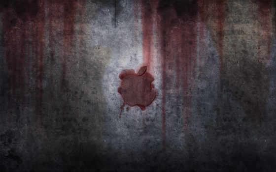 apple грязный