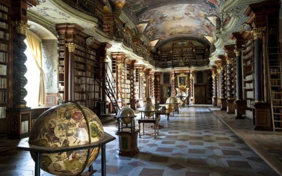 библиотека, глобусы, старинная, шар, библиотеке, старинные, klementinum, глобусов, праге,