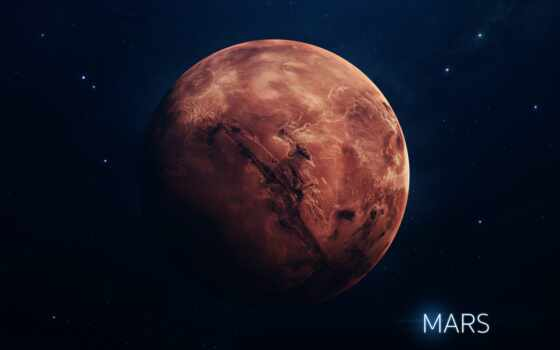 марс, planet, martian, retrograde, star, космос