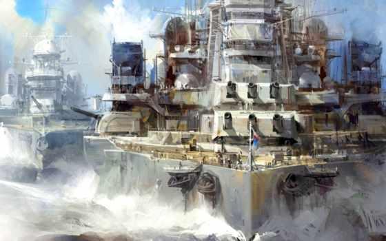 military, warship