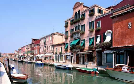 italy, венеция, туры, free, венеции, морские,
