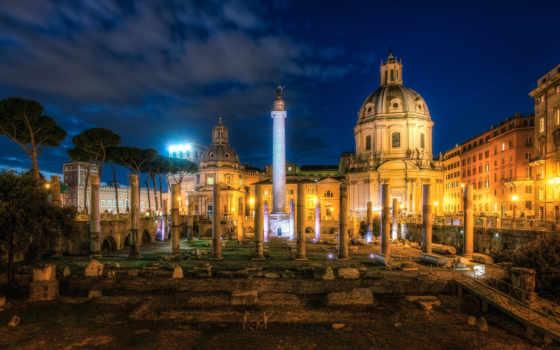рим, italy, forum, ночь, развалины, trajans, famous, cities, изображение, buildings, italian,