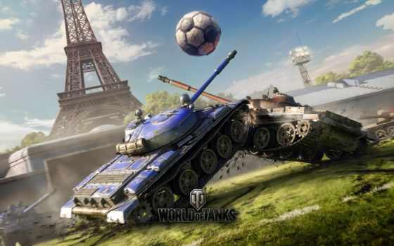 world, tanks, танки, wargaming, wot,