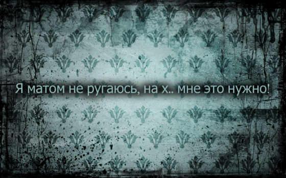 триллер, мыло, за, смешные, nagichev, alexey, камментах, фото, еще, photos, comics,