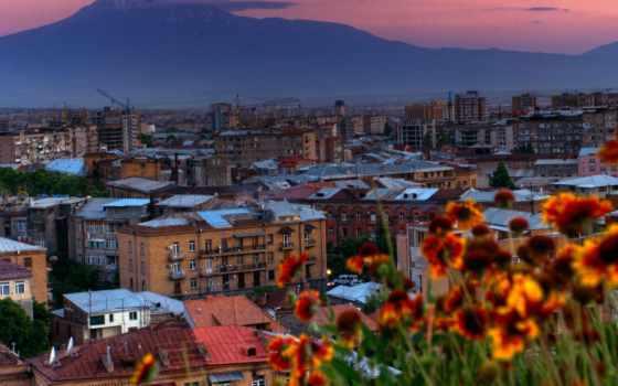 armenia, ереван, город