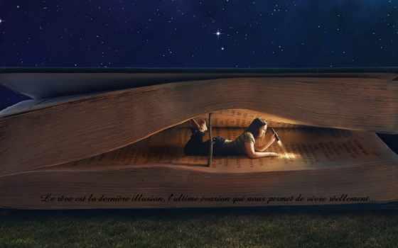 книга, чтение, девушка, коллаж, фонарь, лежа, темно, картинка, читает,