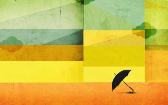 квадраты, зонтик, color, зонтики, square, абстракция, янв, форма,