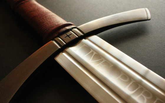iron, academy, меч, honor, osbert, sharpens, essay,,