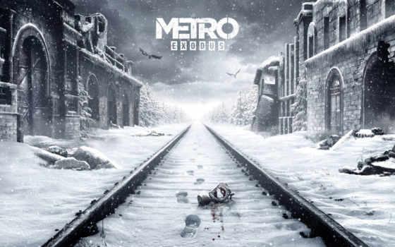 metro, exodus, уже, игры, games, игре, серий, новости, подробности,