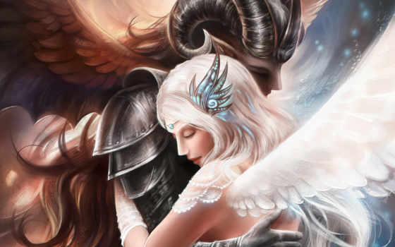 любовь, девушка, парень, объятия, арт, демон, ангел, fantasy, фэнтези, картинка,