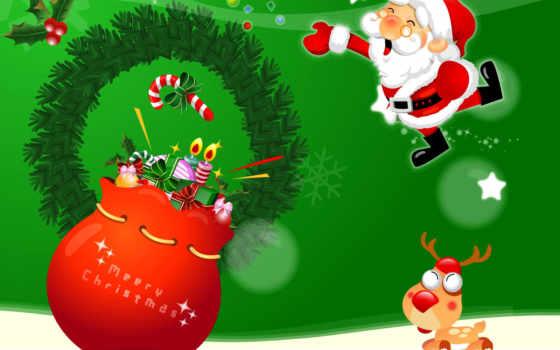christmas, год, новый, kartları, free, desktop, tebrik, дед, радостный, мороз, олененком, отмечает, mos, craciun, download, yıl, navideñas, niños, para, imagenes, yeni,