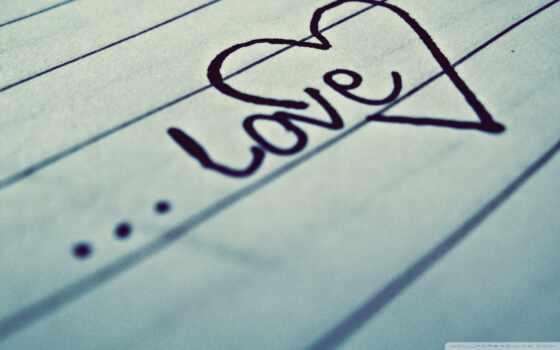 ...любовь и сердце-2