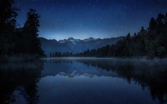 звезды, горы, ночь