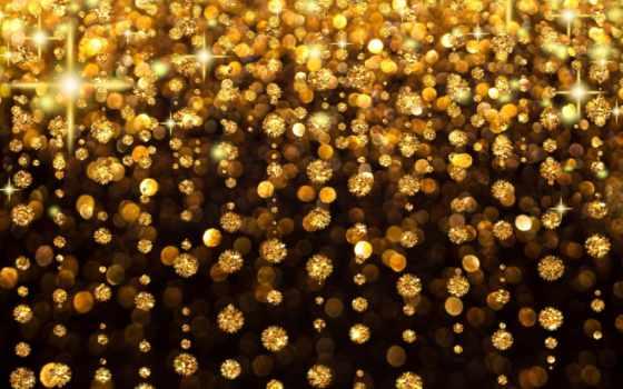 блеск, золото, дождь