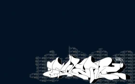 graffiti, презентация, ноябрь, free, тематика, mobile,