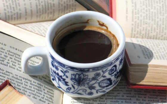 кофе, сборник
