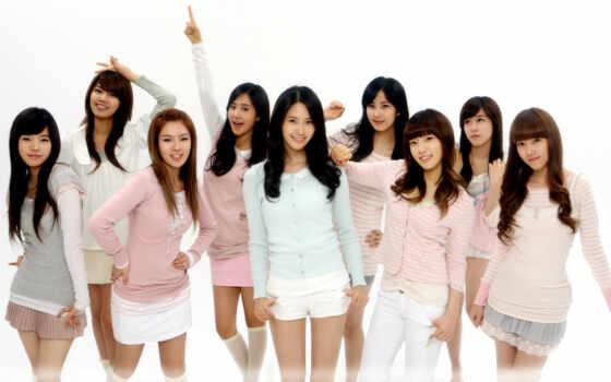 girls, поколение, snsd, free,