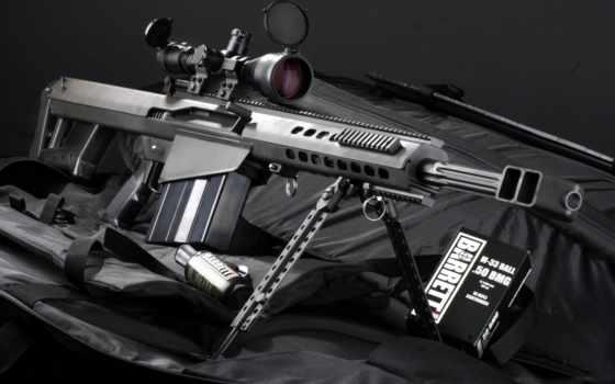 Оружие 21703
