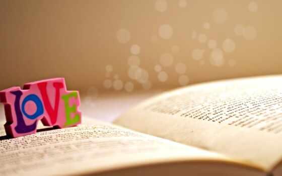 you, love, книга, elastic, слово, shape