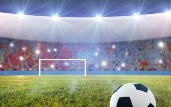 мяч и ворота