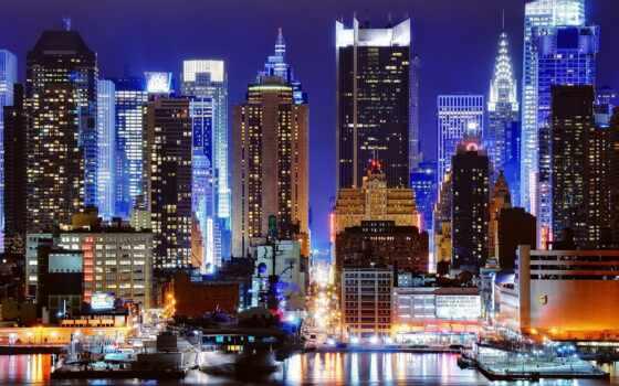 города, мира, городов