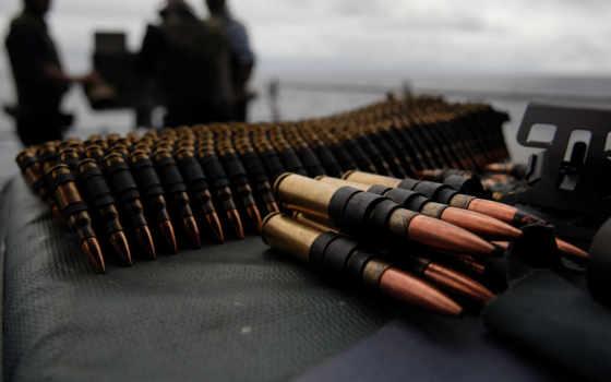 патроны, оружие