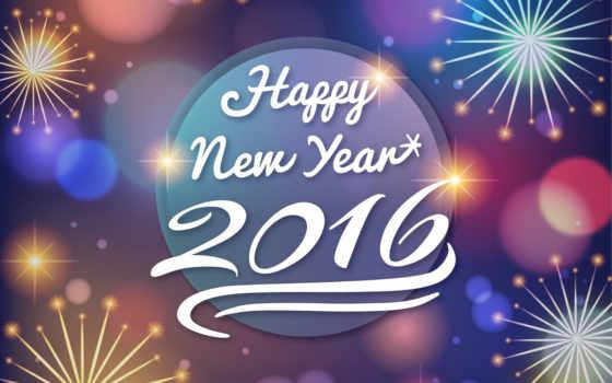год, новый год, new