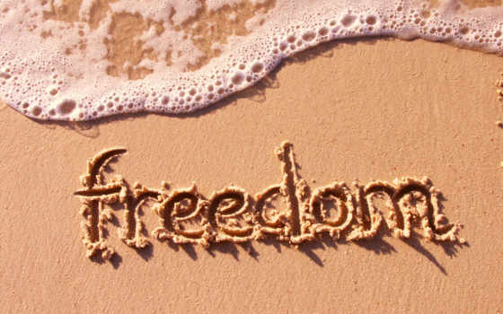 freedom, человека, за, вашу, свободу, нашу, свободы, прав, демократии, livejournal, идеальный,