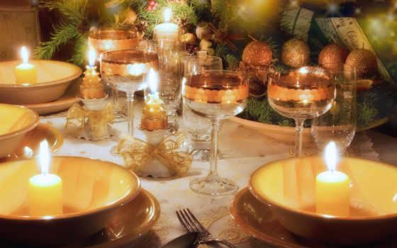 сервировка, свечи