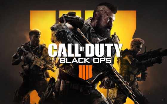 колл, black, ops, duty, multiplayer, beta,