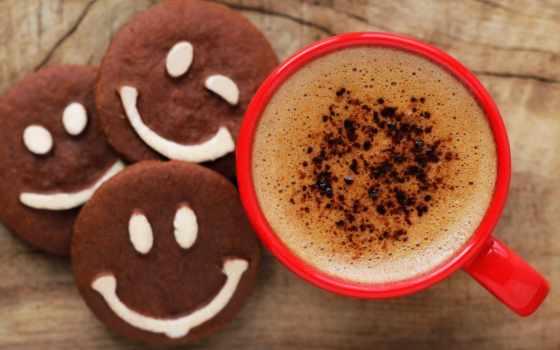 утро, доброе, день, добрым, доброго, утром, кофе, печенье