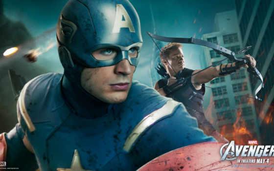 avengers, america