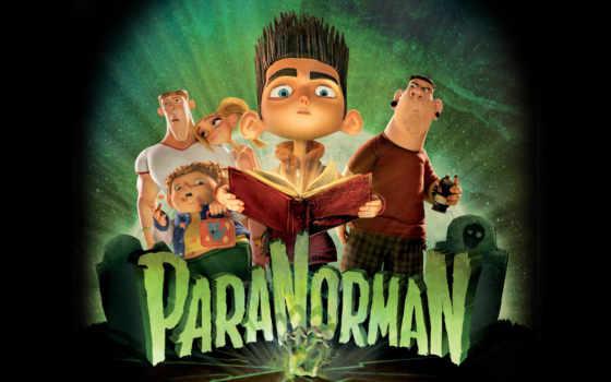 приручить, паранорман, зомби