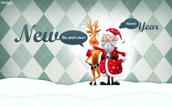 новогодние, новый год, new