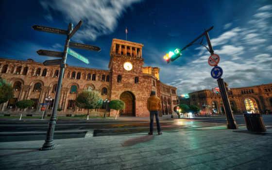 город, one, armenia