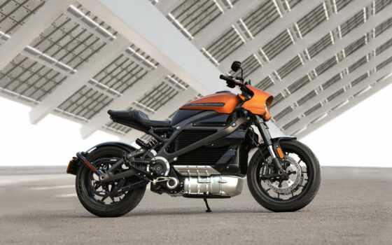 harley, davidson, livewire, electric, мотоцикл, прокатиться, print, показать, offer