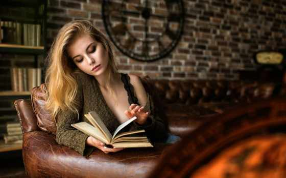 книга, fonds, теме