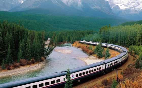 поезд, travel, канадский, поездка, туры,
