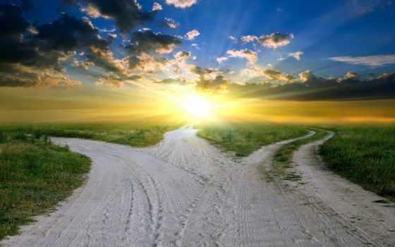 свой, путь, пути, каждого, медитация,