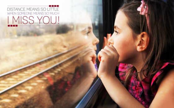 поезд, красивый, закат