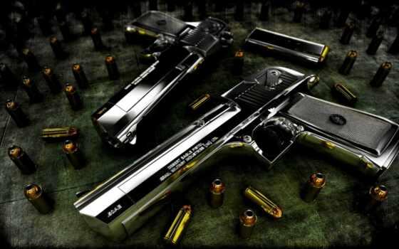 оружие, gun
