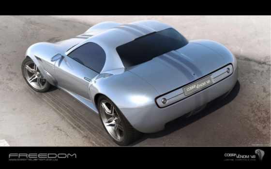 cobra, venom, concept, ас, shelby, cars, car, martin, was, ford,