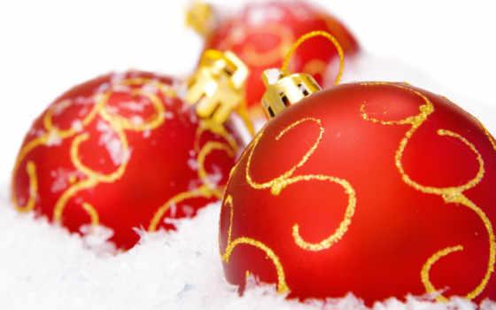 новогодние, шарики