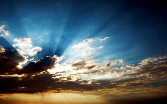 clouds, rays, sun, sunrays, небо, сквозь,