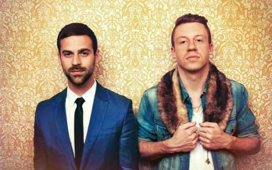 macklemore, ryan, lewis, thrift, магазин