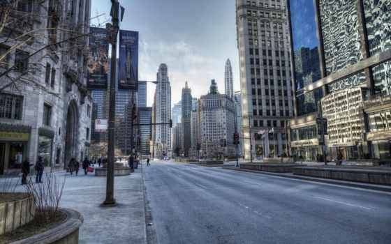 save, chicago, февр