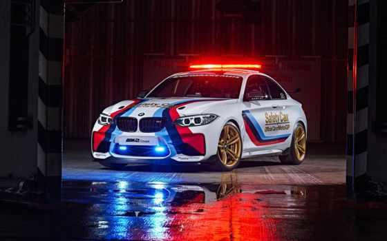 bmw, motogp, car, safety, февр, безопасности, авто,