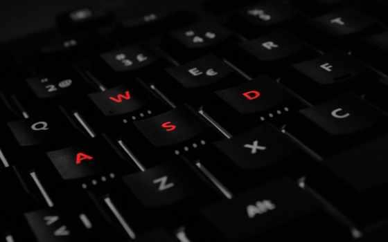 клавиатура, кнопки