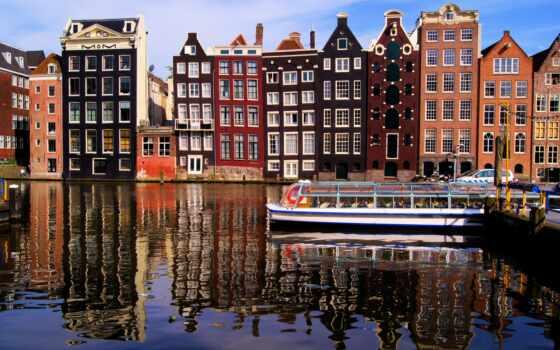 amsterdam, нидерланды, амстердама, город, каналам, каналы,