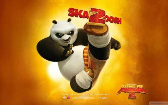 панда, boo, кунг, baby,